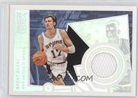 Brent Barry /225