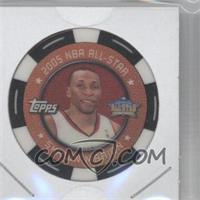 2005-06 Topps NBA Collector Chips - [Base] - White #SHMA - Shawn Marion /599
