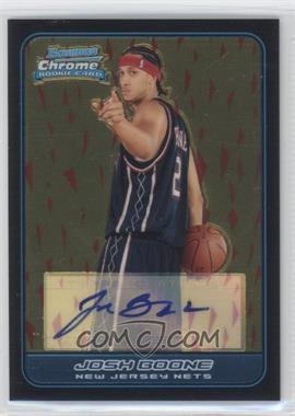 2006-07 Bowman Draft Picks & Stars Chrome #133 - Josh Boone