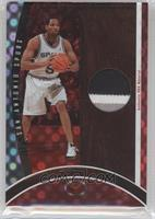 Robert Horry /3