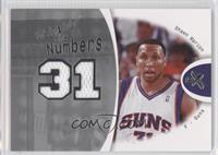 Shawn Marion /199