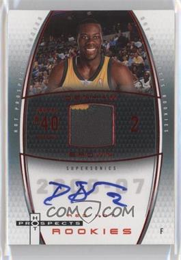 2006-07 Fleer Hot Prospects - [Base] - Red Hot #71 - Denham Brown /50