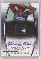 Ronnie Brewer /50