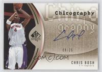 Chris Bosh /25