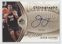 Jason Kapono /25