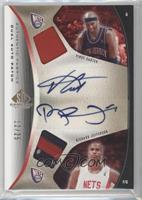 Vince Carter, Richard Jefferson /25