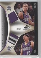 Francisco Garcia, Mike Bibby /25