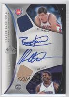 Bill Laimbeer, Metta World Peace /50