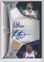 Peja Stojakovic, Metta World Peace /50