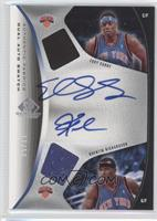 Eddy Curry, Quentin Richardson /50