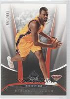 Shelden Williams /999