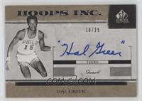 Hal Greer /25