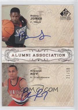 2006-07 SP Signature Edition Alumni Association [Autographed] #AA-JR - [Missing] /50
