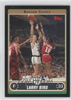 Larry Bird (White Jersey Shooting over Dawkins) /99