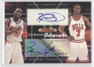2006-07 Topps Full Court Co-Signers Autographs #CS-47 - Raymond Felton, Ben Gordon