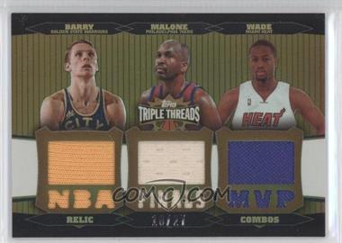 2006-07 Topps Triple Threads Relic Combos Sepia #TTRC-37 - Rick Barry, Dwyane Wade, Moses Malone /27