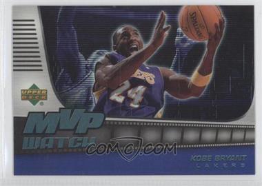 2006-07 UD Reserve MVP Watch #MVP-KB - Kobe Bryant