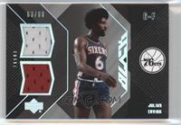 Julius Erving /99