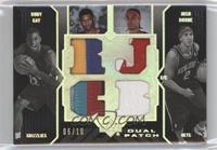 Rudy Gay, Josh Boone /10