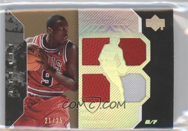 2006-07 Upper Deck Black Gold #18 - Luol Deng /25