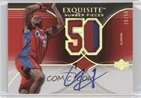 Corey Maggette /50