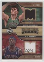 Wally Szczerbiak, Jeff McInnis /50