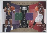 Adrian Dantley, Michael Redd /50