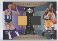 Jerry West, Ray Allen /50