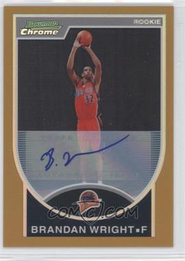 2007-08 Bowman Draft Picks & Stars - Chrome - Gold Refractor Autograph [Autographed] #160 - Brandan Wright /50
