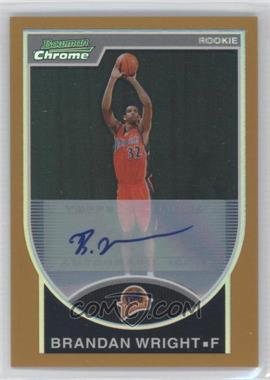 2007-08 Bowman Draft Picks & Stars Chrome Gold Refractor Autograph [Autographed] #160 - Brandan Wright /50