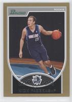 Nick Fazekas /99