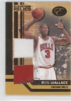 Ben Wallace /9