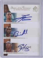Tyson Chandler, Al Jefferson, Al Harrington /10