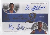 Arron Afflalo, Rodney Stuckey /50