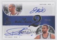Jason Kidd, Tony Parker /50