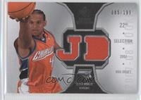 Jared Dudley /199