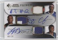 Al Thornton, Daequan Cook, Corey Brewer /10