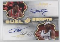 Tracy McGrady, Vince Carter /25