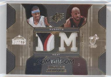 2007-08 SPx Winning Materials Combos Patch #WMC-AA - Alonzo Mourning, Allen Iverson /50