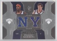 David Lee, Eddy Curry