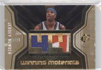Quentin Richardson /15