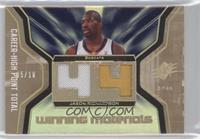 Jason Richardson /10
