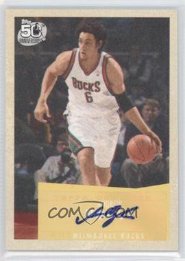 2007-08 Topps - [Base] - 1957-58 Variations Certified Autograph [Autographed] #27 - Andrew Bogut