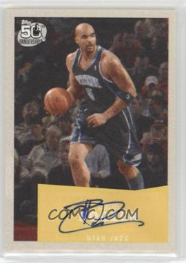 2007-08 Topps - [Base] - 1957-58 Variations Certified Autograph [Autographed] #64 - Carlos Boozer