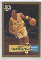 Kobe Bryant /2007