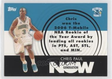 2007-08 Topps - Generation Now #GN12 - Chris Paul