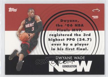 2007-08 Topps - Generation Now #GN3 - Dwyane Wade