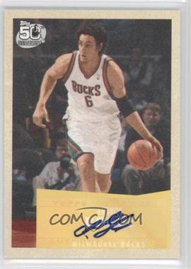 2007-08 Topps 1957-58 Variations Certified Autograph [Autographed] #27 - Andrew Bogut
