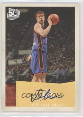 2007-08 Topps 1957-58 Variations Certified Autograph [Autographed] #42 - David Lee
