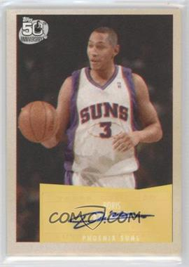 2007-08 Topps 1957-58 Variations Certified Autograph [Autographed] #63 - Boris Diaw